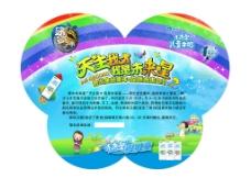 彩虹箱貼設計圖片