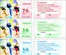 KTV折價圖片