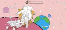 宇航员微型车图片