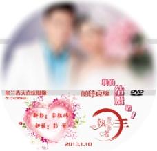 婚慶DVD封面圖片