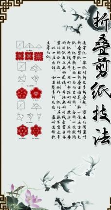 剪纸 中国风 艺术图片