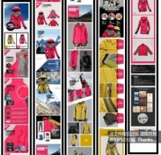 女装冲锋衣描述模板 无代码图片