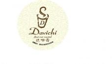咖啡宣传海报logo图片