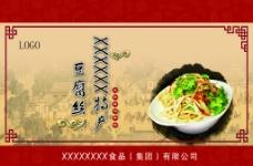 豆腐絲包裝圖片